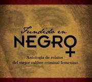 """""""Fundido en negro"""" Antología coordinada por Inmaculada Pertusa Seva. La riqueza de lo femenino"""